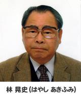 komon_company_img02.jpg