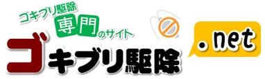 link_bokiburi.net_.jpg