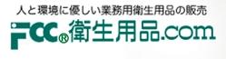link_eisei.com_.jpg