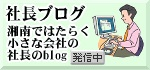 ban_preblog.jpg