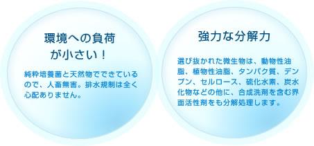 バイオ球ball.jpg